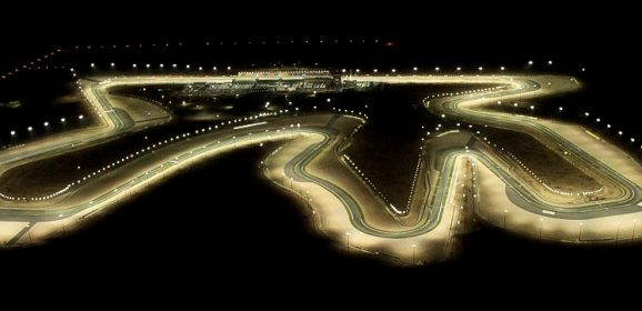 MotoGP 2016 Commercial Bank GP of Qatar